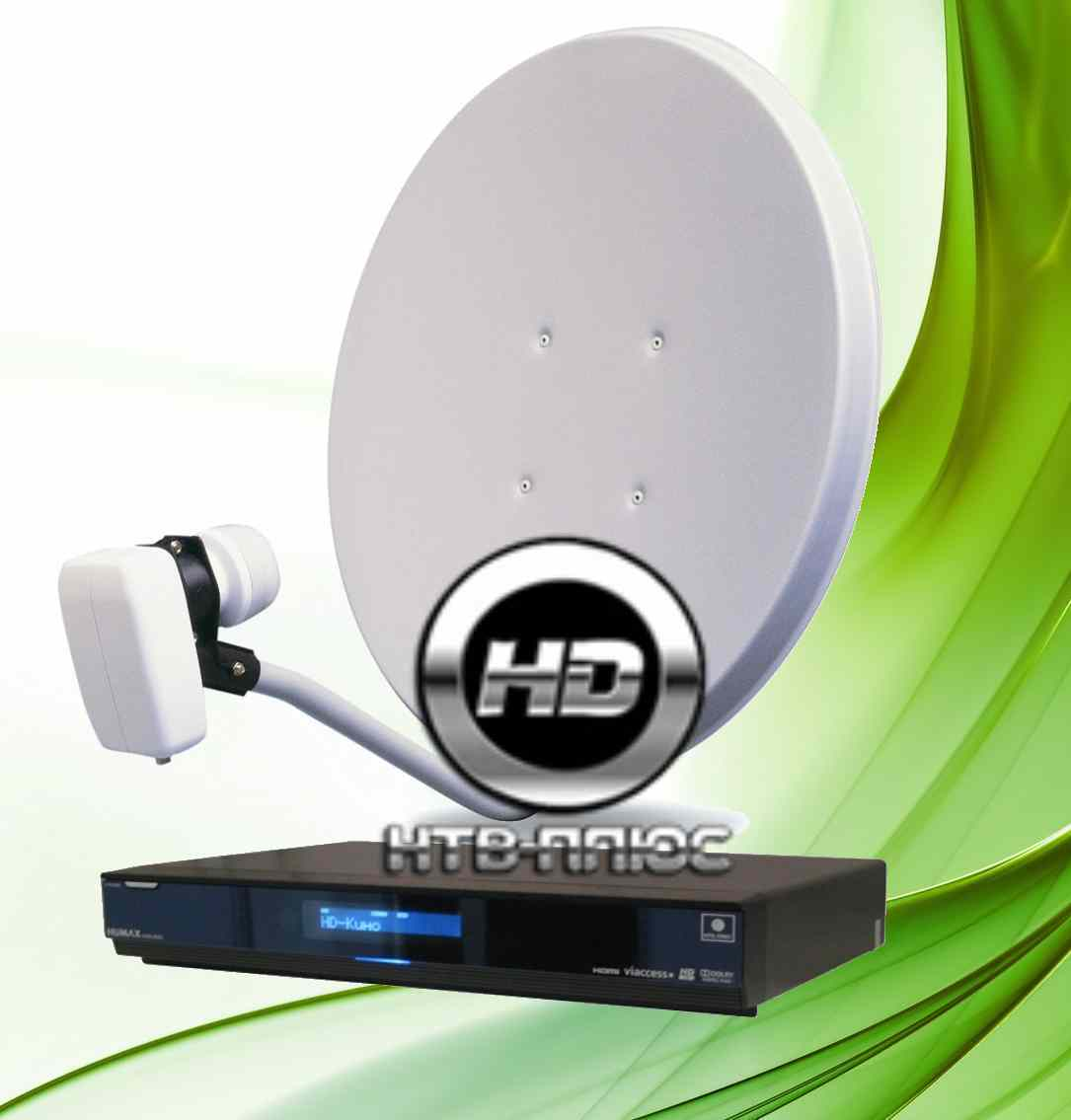 Спутниковые каналы телеканалы нтв онлайн бесплатно 14 фотография