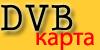 www.dvbkarta.ru